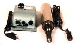 Ультразвуковой противонакипный аппарат УПА2